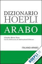 Dizionario Hoepli Italiano-Arabo