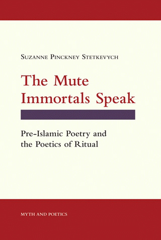 The Mute Immortal Speak