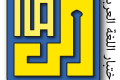 ILA: è attivo il sito