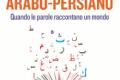 Alfabeto arabo-persiano